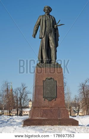 MOSCOW, RUSSIA - FEBRUARY 6, 2017: Monument to Ilya Repin from the Soviet Government Bolotnaya Square opened in 1958
