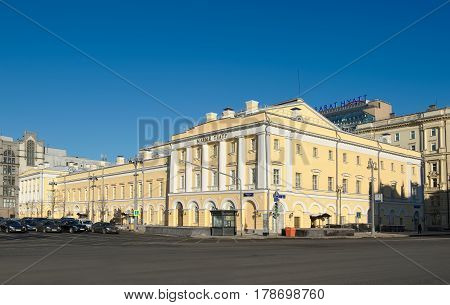 MOSCOW, RUSSIA - JANUARY 30, 2017: View of the State Academic Maly Theatre of Russia the former Imperial Moscow Maly Theatre founded in 1756 landmark