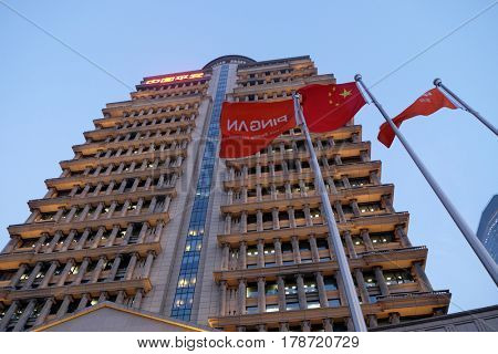 SHANGHAI - FEBRUARY 26: China Ping An Finance Building in Pudong District, Shanghai, China, February 26, 2016.