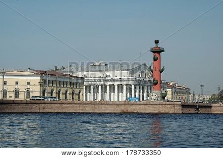 view of St. Petersburg. Vasilyevsky Island in summer day