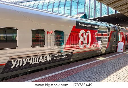 SAMARA RUSSIA - MARCH 26 2017: Mobile exhibition and lecture complex of Russian Railways stands at the Samara railway station of the Kuibyshev Railway