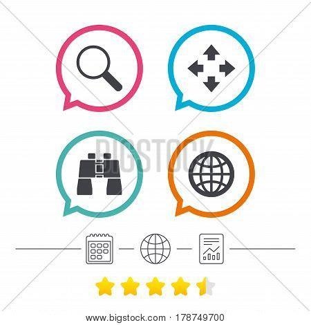 Magnifier glass and globe search icons. Fullscreen arrows and binocular search sign symbols. Calendar, internet globe and report linear icons. Star vote ranking. Vector