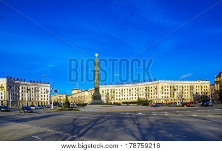 Victory Square - a symbol of the Belarusian capital on the background of the blue sky Minsk Belarus March 23 2017 urban architecture editorial