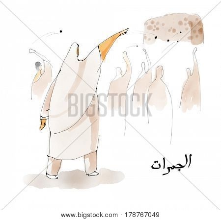 Pilgrim activity during Hajj in Mecca. Watercolor Sketch