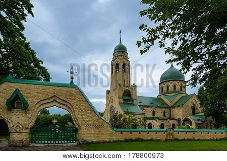 Church Of The Intercession Of The Blessed Virgin (svyatopokrovsky Church) In The Parkhomivka, Kyivsk