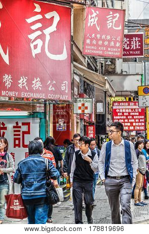 Hong Kong China - March 30 2015: Busy crowd along a side street in Central District on Hong Kong Island. The area is renowned for its many restaurants and fashion boutiques.