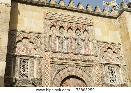 Cordoba (Andalucia Spain): door of the external walls of the medieval cathedral known as mezquita-catedral