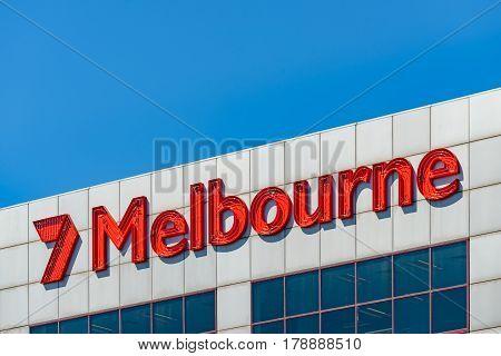 MELBOURNE AUSTRALIA - NOVEMBER 03 2016: Channel 7 Television building in the docklands at Victoria Harbour Melbourne.