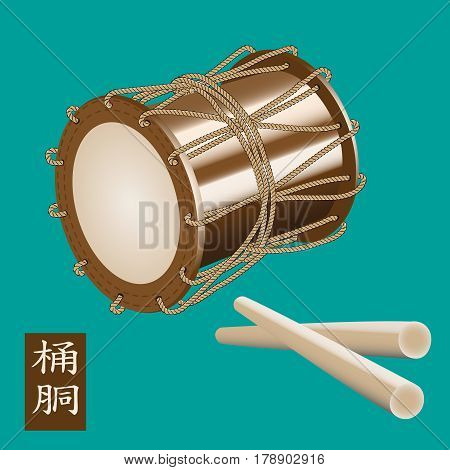 Vector illustration of Traditional asian percussion instrument Taiko or O-kedo drum. Japanese, Chinese, Korean musical instruments. A name of the drum Okedo is written in japanese hieroglyphs.