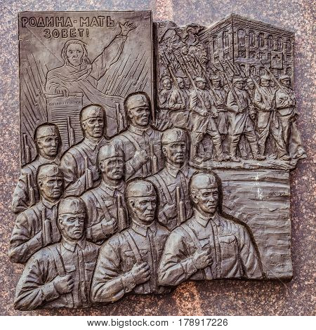 Belgorod Russia -October 08 2016: Historical bas-relief in Belgorod the obelisk of military glory depicting the Belgorod going to defend the country from Nazi occupation. Mobilization of the population in 1941.