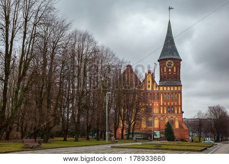 KALININGRAD, RUSSIA - MAR 19, 2017:Cathedral in Kaliningrad, one of the main attractions of the city