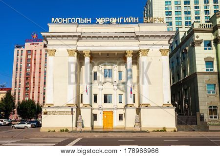 Mongolian Stock Exchange, Ulaanbaatar