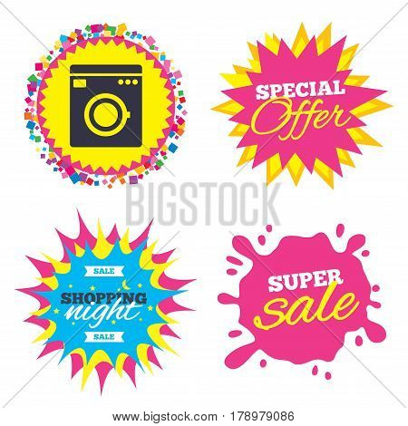 Sale splash banner, special offer star. Washing machine icon. Home appliances symbol. Shopping night star label. Vector