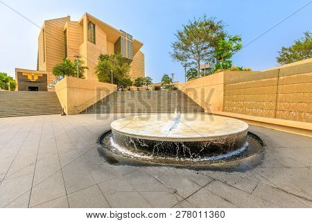 Fountain At Entrance Of Staircase Leading To The Cathedral Of Our Lady Of The Angels In Postmodern D