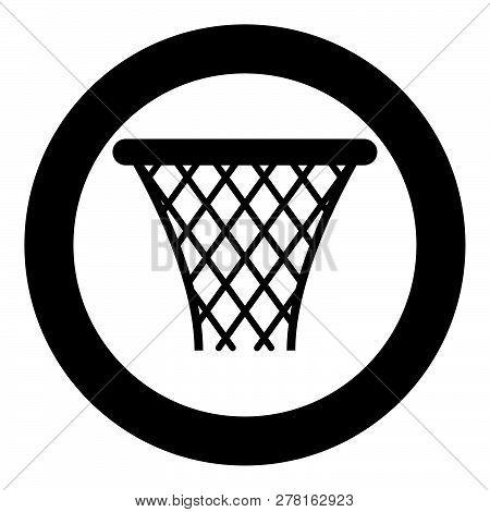 Basketball Basket Streetball Net Basket Icon Black Color Vector Illustration Flat Style Simple Image