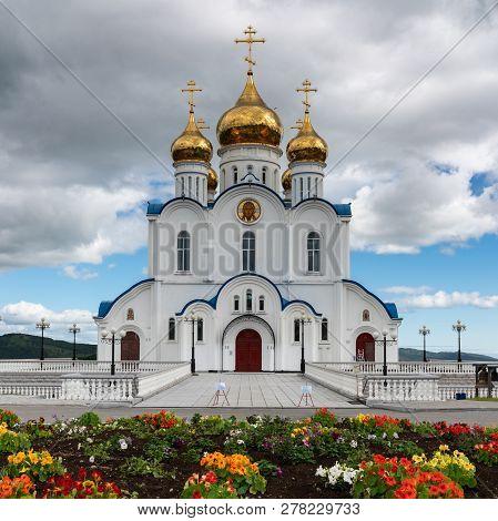 Petropavlovsk Kamchatsky City, Kamchatka Peninsula, Russia - Aug 17, 2018: Holy Trinity Orthodox Cat