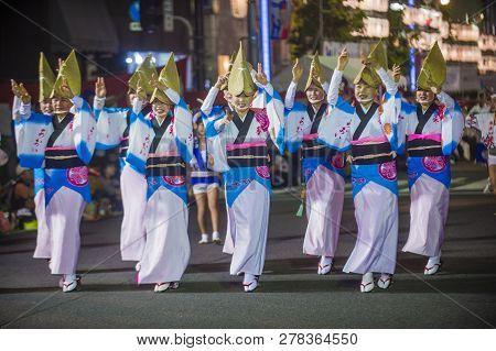Tokyo - Aug 26 : Participants In The Awa Odori Festival In Tokyo, Japan On August 26 2018. Awa Odori
