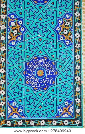 Jameh Mosque Of Yazd Boasts Unique Azari Style Tiled Patterns With Floral, Geometric, Stellar Themes