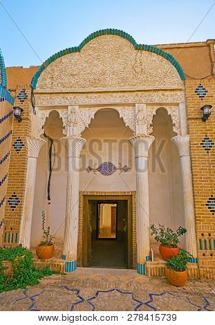 Yazd, Iran, October 18, 2017: The Ornate White Stucco Porch Of The Mansion Of Yazd Bar Association,