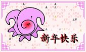 Chinese New Year childlike background. Happy New Year 2019 for the children. Pig in donghua, manga style. Greeting card with pig and many herringbone with neo anime geometric pink vector illustration. poster