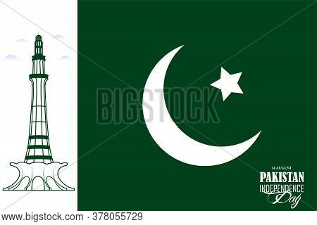 Vector Illustration Of Pakistan Independence Day 14th August. Minar E Pakistan A Famous Historical M
