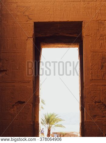 A View Through An Ancient Egyptian Doorway