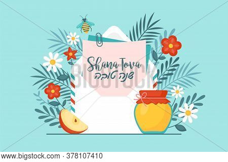 Jewish Holiday Rosh Hashanah Concept With Envelope, Honey Jar And Flowers. Vector Illustration. Text