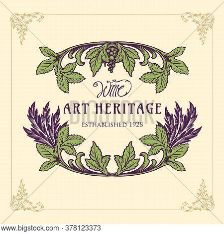 Ornament Wine Logo Vector Illustration Engrave Bacground