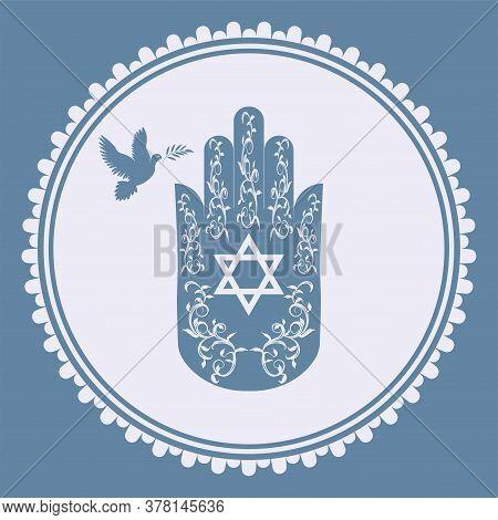 Palm With Openwork Decoration, Star Of David, Dove - Round Icon - Vector. Rosh Hashanah, Jewish New