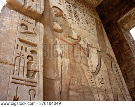 Pharaonic Rare Colored Sculptures & Hieroglyphs On Walls & Ceiling At A Temple In Luxor, Egypt