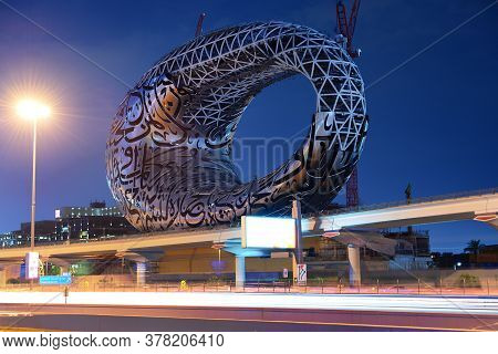 Dubai, Uae - November 15: The Construction Of Museum Of The Future In Night Illumination On November