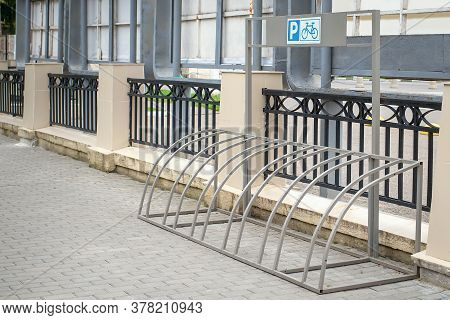 Empty Bicycle Parking. Urban Lifestyle. Avoiding Cars That Pollute The Environment With Harmful Gase