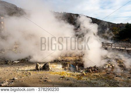 Unzen Hell (unzen Jigoku) In Unzen Onsen Hot Springs Resort. Hot Water, Steam And Gases Spout Out Of