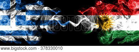 Greece Vs Kurdistan, Kurdish Smoky Mystic Flags Placed Side By Side. Thick Colored Silky Abstract Sm