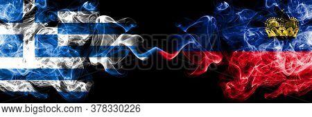Greece Vs Liechtenstein, Liechtensteins Smoky Mystic Flags Placed Side By Side. Thick Colored Silky