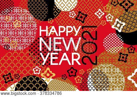 Happy New Year 2021 Template Abstract Banner Style
