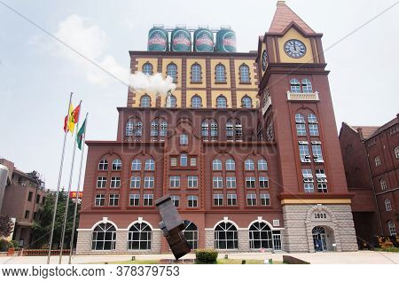 Qingdao, China.  June 26, 2016.  The Exterior Of The Tsing Tao Beer Factory And Museum In Qingdao Ch