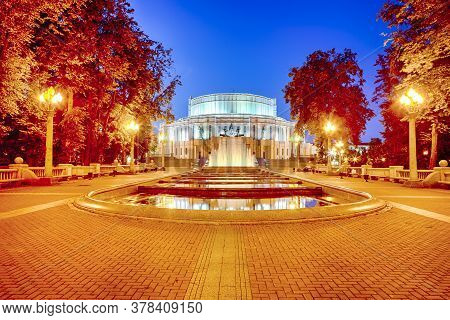 Belarus Heritage Concepts. The National Academic Bolshoi Opera And Ballet Theatre Of The Republic Of