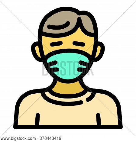 Kid Wear Medical Mask Icon. Outline Kid Wear Medical Mask Vector Icon For Web Design Isolated On Whi
