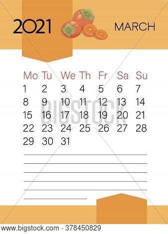 March 2021. Calendar Template. Lemon Fruit. Page. Planner Diary In A Minimalist Style.
