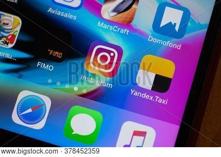 Moscow, Russia - 1 June 2020: Instagram App Logo Icon Macro Close-up , Illustrative Editorial.