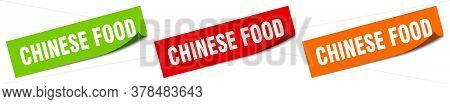 Chinese Food Sticker. Chinese Food Square Isolated Sign. Chinese Food Label