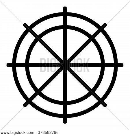 Captain Ship Wheel Icon. Outline Captain Ship Wheel Vector Icon For Web Design Isolated On White Bac