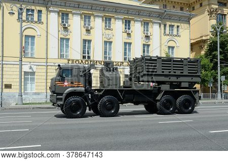 Moscow, Russia - June 24, 2020:the Combat Vehicle Of The Remote Mining Engineering System (isdm) On