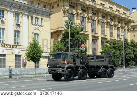 Moscow, Russia - June 24, 2020:transport And Charging Vehicle Of The Engineering System Of Remote Mi