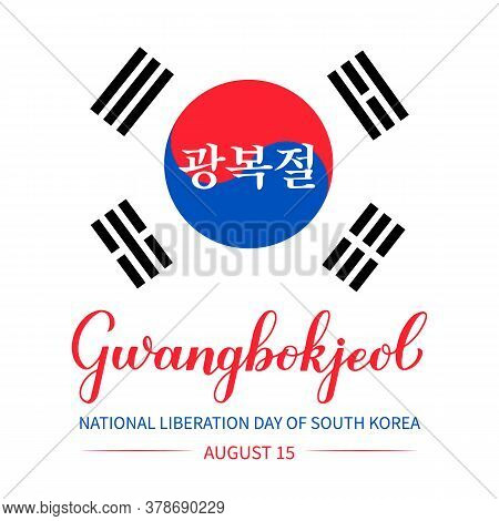 Gwangbokjeol - Korea National Liberation Day Hand Lettering In English And In Korean Languages. Sout