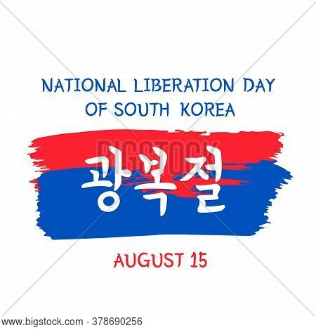 Gwangbokjeol - Korea National Liberation Day Lettering In English And In Korean. South Korea Indepen
