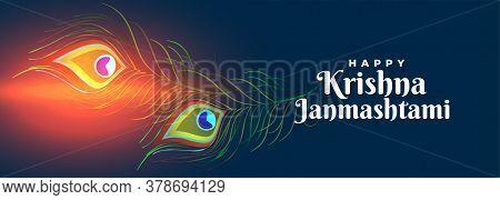 Happy Krishna Janmashtami Festival Banner With Peacock Feathers