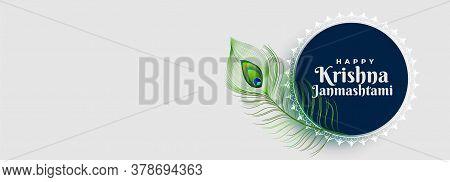 Happy Janmashtami Peacock Feather Beautiful Banner Design