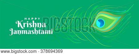 Happy Krishna Janmashtami Peacock Feather Beautiful Banner Design